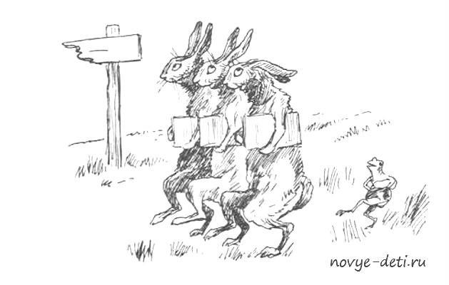 народные сказки о животных