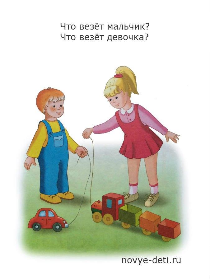 развитие детской памяти, дети играют