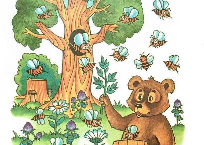 задания на развитие внимания найди и посчитай пчел