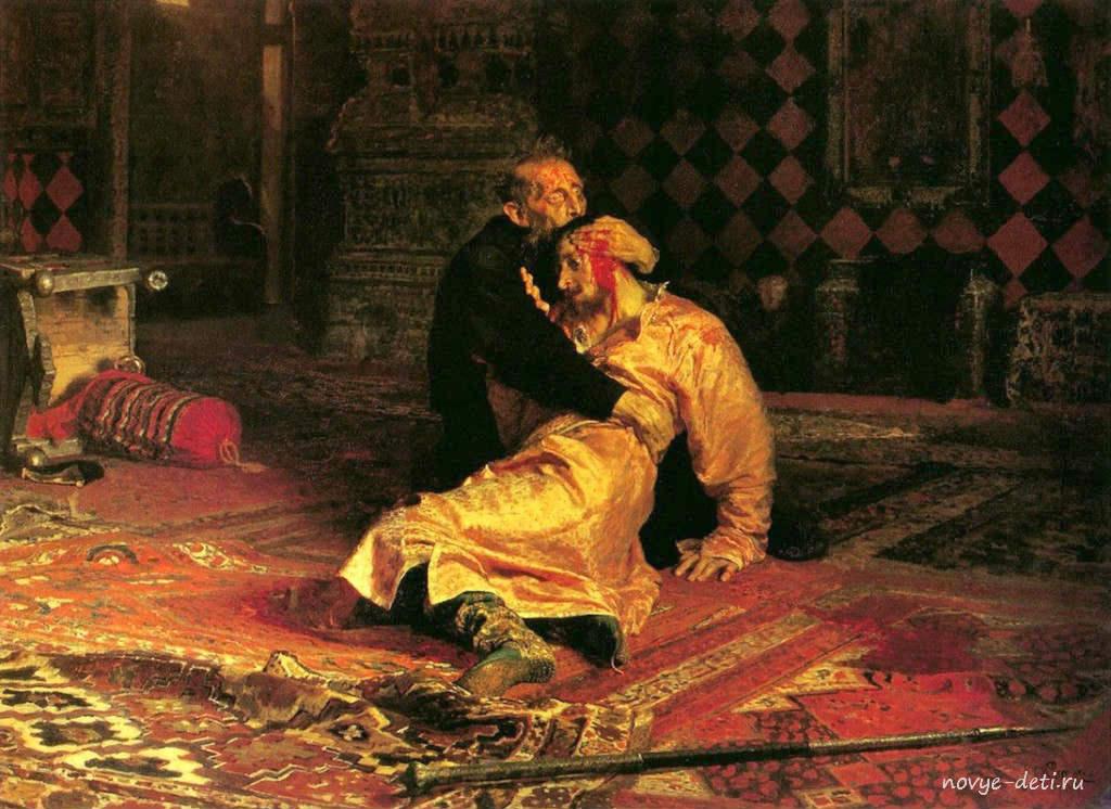 известная картина иван грозный убивает своего сына