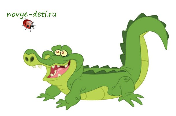 стих про крокодила