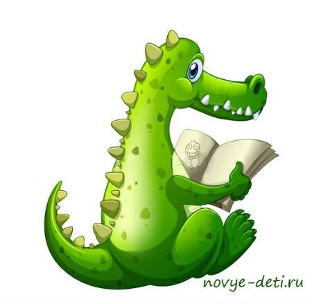 крокодилы стих