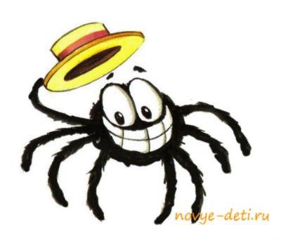 стих про паука