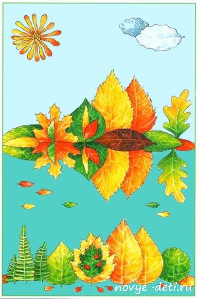 проделки из сухих листьев детские