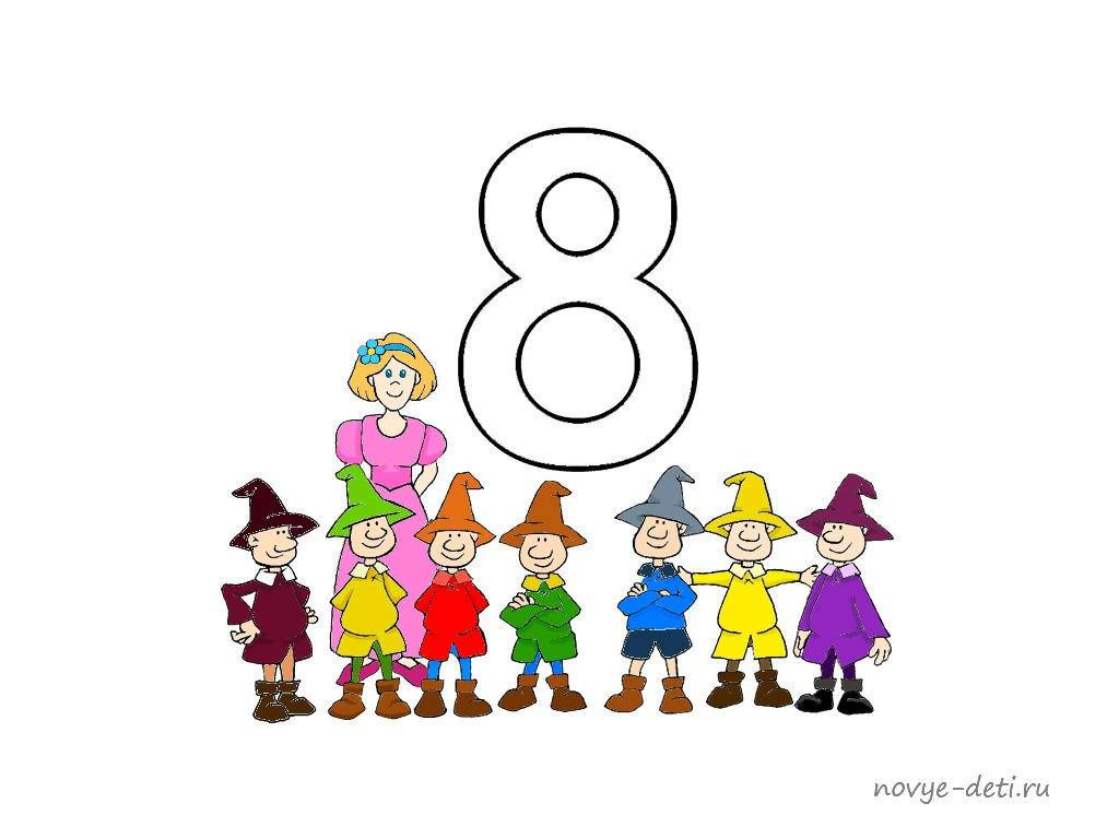 учим цифры до 10 вместе с героями сказки