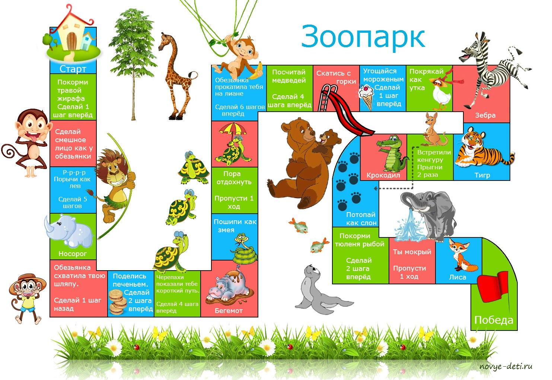 настольная развивающая игра зоопарк для детей 3 4 5 лет
