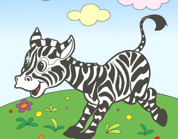 раскраска зебра дикие животные