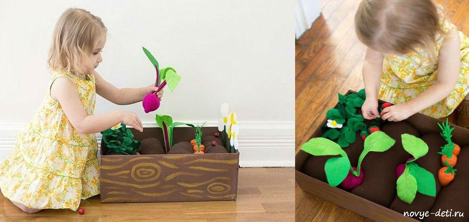 овощи детям игрушки