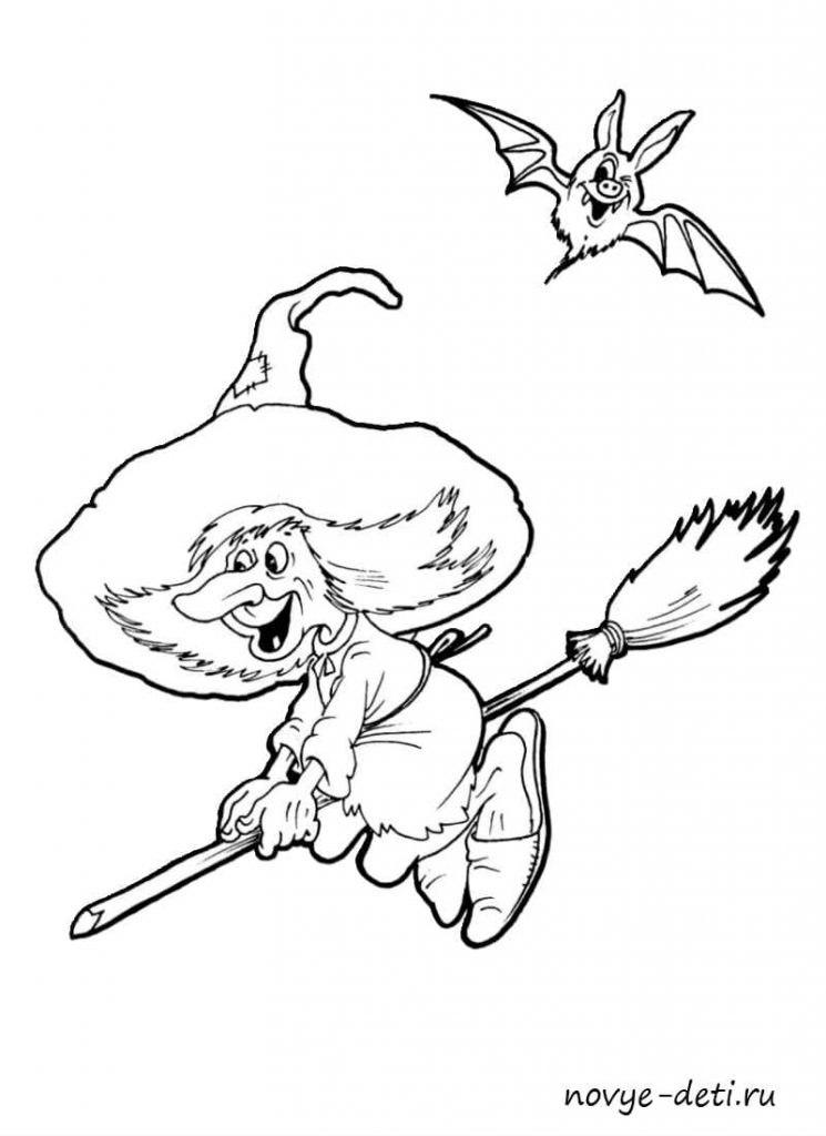 Раскраска по номерам «Динозаврик»