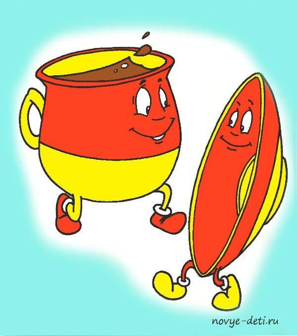 раскраска чашка блюдце