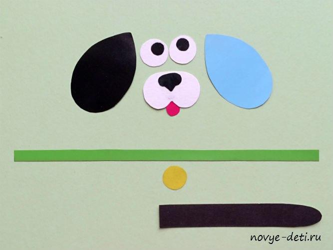 поделки из бумаги для детей собака батон