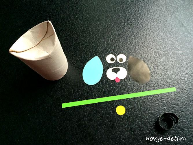 собака поделка из рулона туалетной бумаги