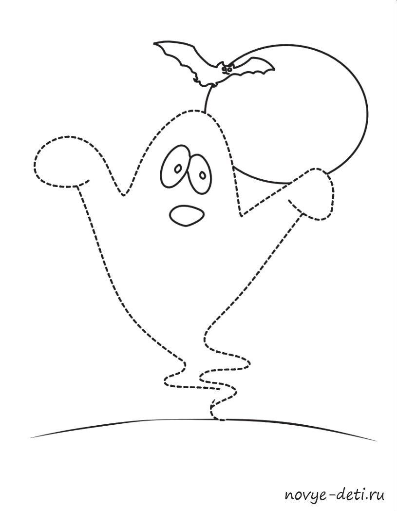 раскраска хэллоуин для детей привидение