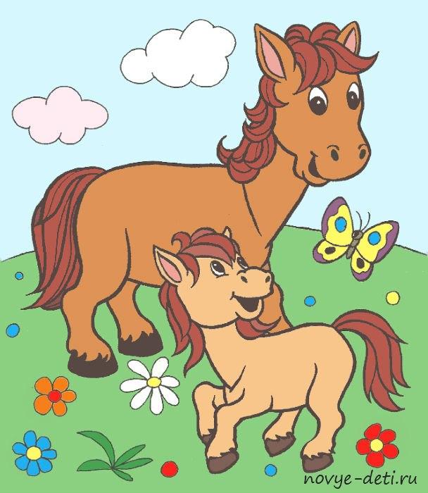 раскраска с образцами животные лошадь жеребенок