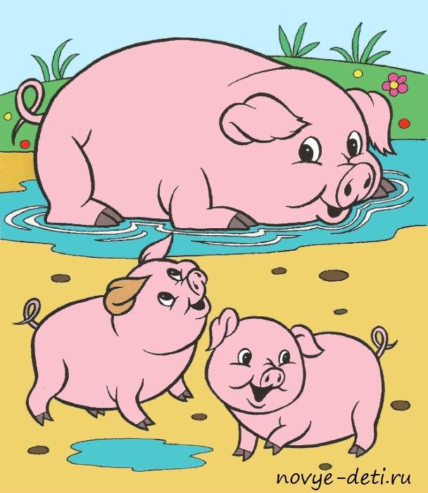 раскраска с образцом животные свинки поросята