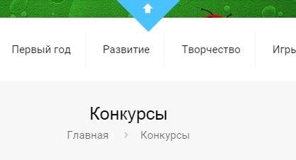 регистрация на сайтеregistraciya_na_saite_novye_deti