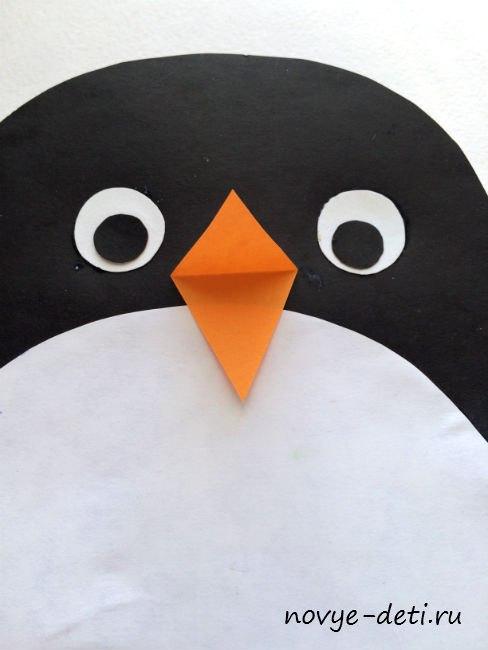 пингвин поделка из бумаги как сделать клюв