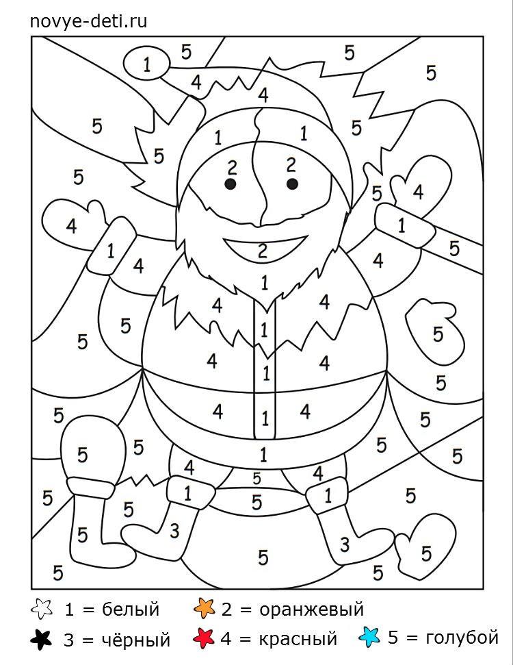 раскраска по номерам дед мороз новый год