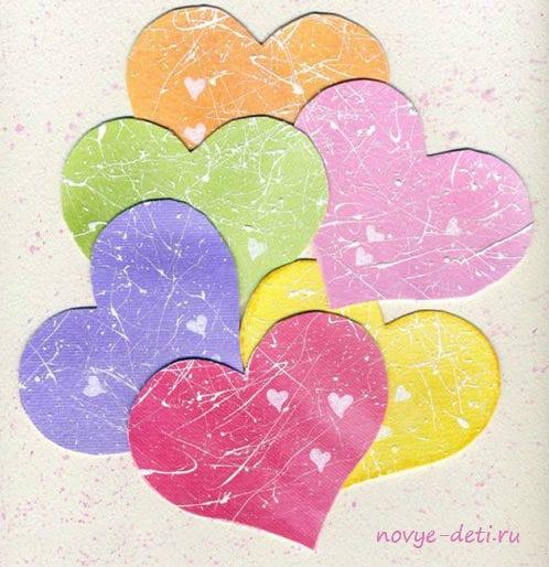 пастель акварель сердечки на день святого валентина