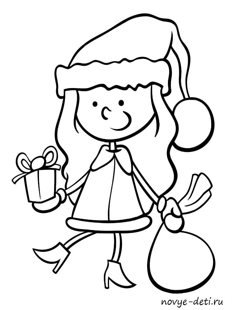 девочка подарок дарит раскраска на новый год