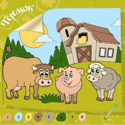 Раскраска по номерам «Ферма»