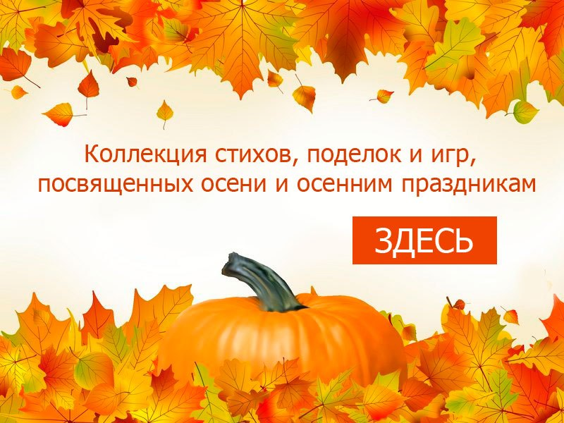 colorful-autumn